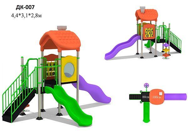 Детский городок для малышей