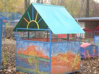г.Ижевск, Детский сад №97